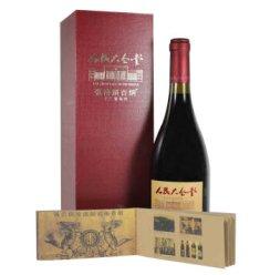 张裕红酒 解百纳干红葡萄酒 优选级750ml礼盒装