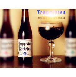 【一瓶包邮】修道院啤酒Rochefort比利时进口精酿啤酒罗斯福10号