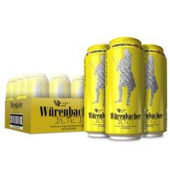 《【京东自营】瓦伦丁(Wurenbacher)拉格啤酒500ml*24听 71元(双重优惠)》