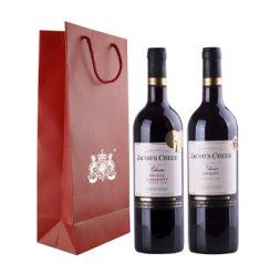 杰卡斯西拉(加本纳)干红 梅洛干红双瓶装 750ml*2支