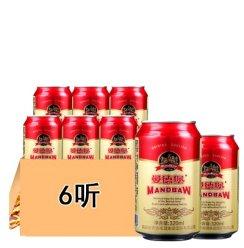 《【苏宁自营】曼德堡啤酒 小红罐 320ml*6听 7元(满199-60)》