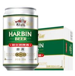 《【京东自营】哈尔滨(Harbin)醇爽啤酒330ml*24听 33.92元(双重优惠)》