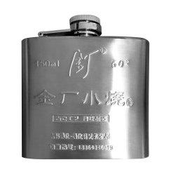 60度 金厂小烧 150ml 钢壶清香型白酒