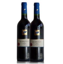 法国原瓶进口 法国格兰雀干红葡萄酒 750ML*2瓶