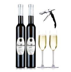 德国原瓶原装进口红酒 德森森爱之梦半甜白葡萄酒 375ml*2 双支装送2香槟杯+海马刀