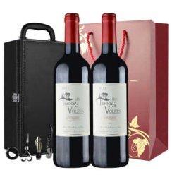 法国进口AOC红酒 原瓶维乐丝庄园干红葡萄酒 红酒双支礼盒装