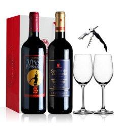 红酒杯套装 西班牙红酒 弗拉明戈 进口红酒 红葡萄酒 双支品鉴装 浓郁果香 2*750ml