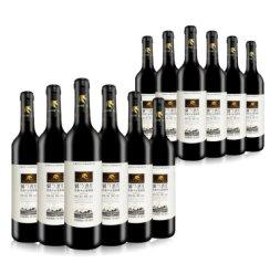 宁夏红酒贺兰山御马干红葡萄酒国产赤霞珠干红葡萄酒750ml单支整箱装 买一箱送一箱