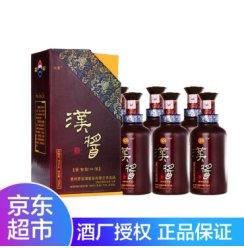 【酒厂授权】贵州茅台 汉酱酒 51度500ml*6瓶 整箱装 酱香型白酒