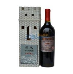 长城五星干红葡萄酒(城堡木盒).