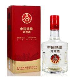 五粮液股份公司出品  浓香型酒水 52度高度白酒 中国铁路站车酒 500ml一瓶