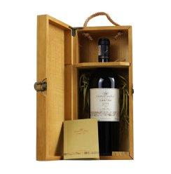 长城红酒 桑干酒庄珍藏级2007梅鹿辄 赤霞珠葡萄酒750ml 礼盒