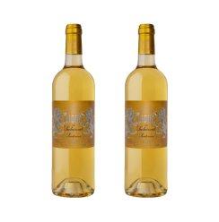 【直营】法国旭金堡贵腐甜白甜酒葡萄酒2支装浪漫礼物原瓶进口