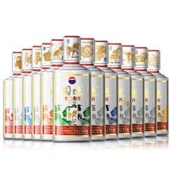 贵州茅台 国博十二生肖纪念酒 53度 500ml*12瓶