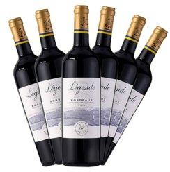 拉菲(Lafite) 拉菲红酒法国进口红酒法国进口拉菲红酒葡萄酒干红葡萄酒红酒葡萄酒 拉菲传奇6支装