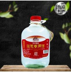 远航九江双蒸酒浸泡用酒53%VOL广东特产米酒大坛玻璃装高度米香型白酒纯粮食酒