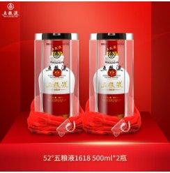 五粮液 52度五粮液1618  500ml*2 双瓶套浓香型白酒礼盒
