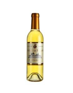 法国罗兰堡贵腐葡萄酒