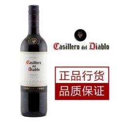 【京东超市】智利干露红魔鬼梅洛红酒 750ml