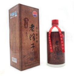 酱香酒馆 贵州茅台镇茅屋老馆子1963纯粮食酱香型白酒高度53度500ML