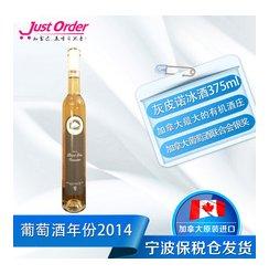 加拿大原装进口夏丘金字塔酒庄灰皮诺白冰酒375ml  商务宴请