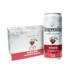 《【京东自营】福佳(Hoegaarden)玫瑰红啤酒 310ml*4听*6组  110.6元(双重优惠)》
