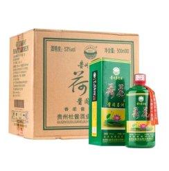 (正品保证 假一罚十)贵州杜酱股份有限公司出品 酱闯名洲 荷花酒 53度酱香白酒 500ml*6瓶 整箱装