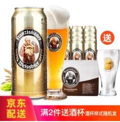 德国风味 范佳乐(原教士)小麦白啤酒整箱500ml*24听