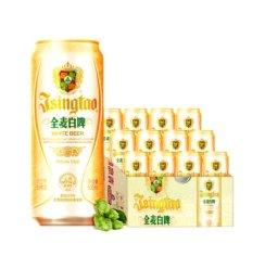 青岛啤酒全麦白啤500ml*12听