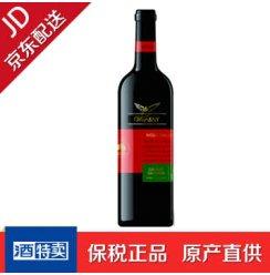 进口澳洲红酒一元起秒酒试饮酒赤霞珠干红葡萄酒750ml单瓶【自贸区发货】限购2支
