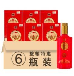 泸州老窖股份公司出品 双喜酒 52度500ml 浓香型白酒 5年整箱6瓶2013年出品