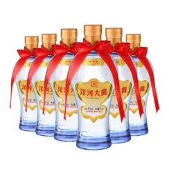 【洋河酒厂】洋河大曲52度375ML 6瓶整箱装绵柔白酒 洋河酒厂旗舰店