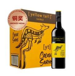《【京东自营】黄尾袋鼠(Yellow Tail)缤纷系列西拉干红 237.53元(双重优惠)》