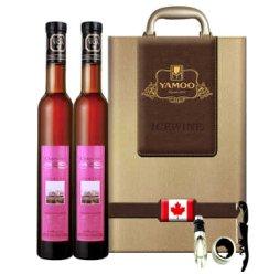 【红酒礼盒】加拿大冰酒卡罗琳品丽珠冰红葡萄酒 双支白皮红酒礼盒装 375ml*2