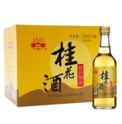 古越龙山 桂花酒果酒甜酒10度低度女士酒 330ml*12瓶整箱装
