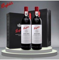 奔富 Penfolds 红酒 礼盒 澳大利亚进口红葡萄酒 750ml*2瓶 奔富389 BIN 389