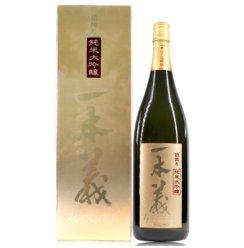 【3件打折】一本义 清酒 日本原装进口 纯米大吟酿清酒 日本酒 礼品酒 礼盒装 一本义 纯米大吟酿清酒 1.8L