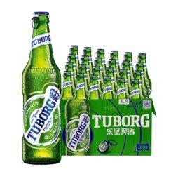 Tuborg/乐堡啤酒 易拉环设计 嘉士伯旗下品牌 330ml*24支整箱