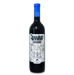 半甜不酸不涩格鲁吉亚拉尼娜 半甜红葡萄酒 礼品酒 睡前红酒750ml