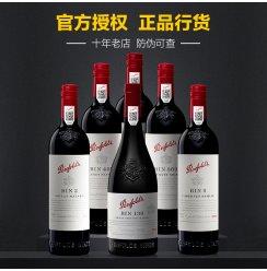 奔富bin407/389/28/8/138/红酒 澳洲原瓶进口葡萄酒双支整箱礼袋