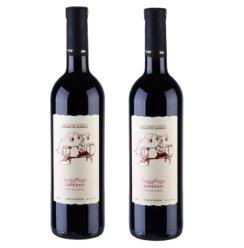 格鲁吉亚•玛拉尼 系列 原装原瓶进口 萨别拉维 干红葡萄酒 萨别拉维双支