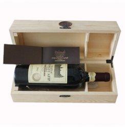 张裕爱斐堡国际酒庄特选级2005赤霞珠干红葡萄酒 750ml .