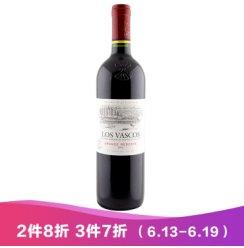 【2件8折3件7折】智利原瓶进口红酒 拉菲巴斯克珍藏/特酿干红葡萄酒(ASC正品行货) 750ml