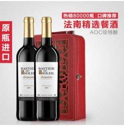 【红酒客】法国原瓶进口红酒 AOC级阳光城堡干红葡萄酒750ml 双支礼盒装