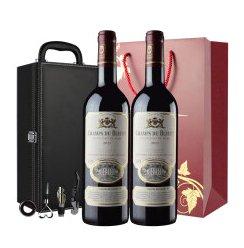 法国红酒 红酒礼盒 原瓶进口香杜乐城堡干红葡萄酒双支豪华礼盒装