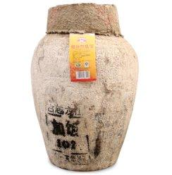 送货 绍兴黄酒 古越龙山2016年原酒坛装黄酒花雕糯米加饭44斤大坛