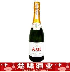 意大利 Asti 阿斯蒂 Moscato  甜 起泡葡萄酒 DOCG 750ml/瓶