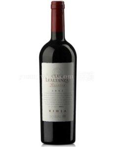 西班牙莱昂坦萨陈酿珍藏版干红葡萄酒