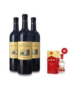 法国诗密拉菲特副牌干红葡萄酒(又名:史密斯拉菲庄园副牌干红葡萄酒)