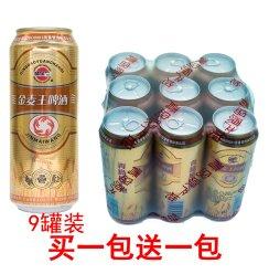 青岛蓝宝石啤酒金麦王易拉罐装500ml厂家直供